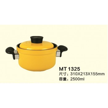 雙耳陶瓷黃金鍋