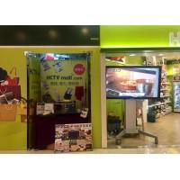 PZO 蒸氣焗爐 - HKTV  海怡半島店 推廣示範