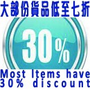 30% discount