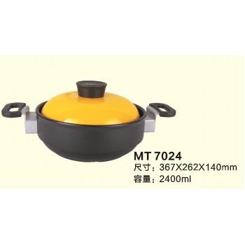 雙耳陶瓷黃金鍋 (新款)