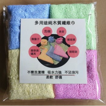 PZO - Cloth 多用途純木質纖維巾