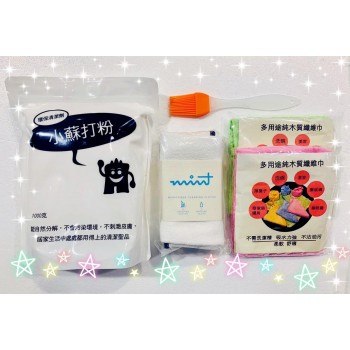 PZO - Cleaning Pack 易潔寶套裝