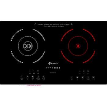 雙頭電磁電陶爐(嵌入式/座檯式)